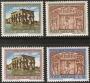 Serie sellos Vaticano 0397-00.Salvaguarda Monumentos Nubia