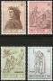 Serie sellos Vaticano 0428-31.VII Cent. nacimiento de Dante