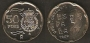 Moneda. 050 pesetas S/C