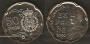 Monedas. 050 pesetas S/C