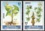 Sellos Guinea Ec. 055-56.Día Mundial de la Alimentación