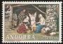 Serie sellos Andorra 079. Navidad