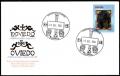 0005. Matasellos ordinario Cruz de los Ángeles (Oviedo-23/12/14)