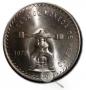 Moneda Onza Plata México 1979.SC. BALANZA
