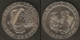 Monedas. 200 pesetas S/C