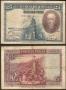 Billete Banco de España - Madrid 0025 pesetas 1928 RC SIN SERIE
