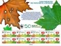 26. Sello WWF Protección de la Naturaleza 2020