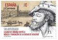 27. Sello Efemérides. Hernan Cortes