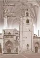 32. Sello HB 700 Aniversario Catedral de Palencia