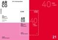 44. Sello HB Arte contemporáneo ARCO