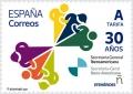 51. Sello Cumbre iberoamericana