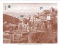79. Sello Conjuntos Urbanos Patrimonio. Cuenca HB