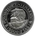 Año 1989. 05000 Pesetas V Cent. Descubrimiento. I Serie.Estriado