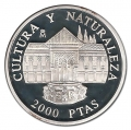 Año 1995. MONEDA PLATA 2000 ptas PROOF. Patio de los Leones