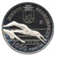 Año 1996. MONEDA PLATA 1000 ptas PROOF. Juegos Paralímpicos