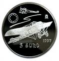 Año 1997. Moneda 05 Euros Plata FDC. Nieuport. Con Certificado