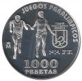 Año 2000. MONEDA PLATA 1000 ptas PROOF. Atletismo para Ciegos