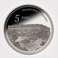 Año 2014.Moneda 5€ Patrimonio Nacional- Riofrío