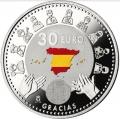 Año 2020. Moneda 30€ Felipe VI - COVID - Gracias