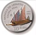 Año 2021. Moneda 10€ 450 Aniv. Batalla Lepanto