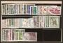 Año completo de sellos 1962 (sin escudos)