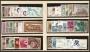 Año completo de sellos 1968 (sin trajes)