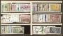 Año completo de sellos 1975