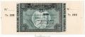 Billete Banco de España - Bilbao 0100 pesetas 1937 SC CON MATRIZ