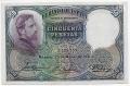 Billete Banco de España - Madrid 0050 pesetas 1931 EBC