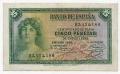 Billete Banco de España - Madrid 0005 pesetas 1935 MBC+
