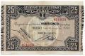 Billete Banco de España - Bilbao 0025 pesetas 1937 MBC+