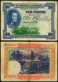 Billete Banco de España - Madrid 0100 pesetas 1925 MBC