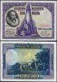 Billete Banco de España - Madrid 0100 pesetas 1928 S/C- SIN SERI