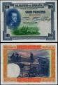 Billete Banco de España - Madrid 0100 pesetas 1925 EBC