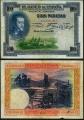 Billete Banco de España - Madrid 0100 pesetas 1925 MBC. Resello