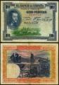 Billete Banco de España - Madrid 0100 pesetas 1925 BC. Resello