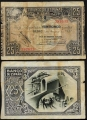 Billete Banco de España - Bilbao 0025 pesetas 1937 BC
