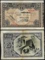 Billete Banco de España - Bilbao 0025 pesetas 1937 MBC