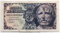 Billete Estado Español 0005 pesetas Madrid 1947 SIN SERIE EBC