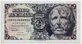 Billete Estado Español 0005 pesetas Madrid 1947 SIN SERIE SC
