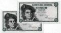 Billete Estado Español 0005 pesetas Madrid 1948 PAREJA SC