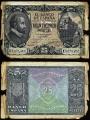 Billete Estado Español 0025 pesetas Madrid 1940 MC