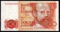Billete Juan Carlos I 00200 pesetas Madrid 1980 SERIE 9A EBC