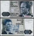 Billete Juan Carlos I 10000 pesetas Madrid 1985 S/C.Arreglo FNMT
