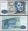Billete Juan Carlos I 00500 pesetas Madrid 1979 SC Serie 9A