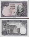 Billete Juan Carlos I 05000 pesetas Madrid 1976 EBC Sin Serie