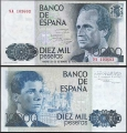 Billete Juan Carlos I 10000 pesetas Madrid 1985 S/C Serie 9A