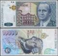 Billete Juan Carlos I 10000 pesetas Madrid 1992 S/C Sin Serie