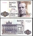 Billete Juan Carlos I 05000 pesetas Madrid 1979 S/C. Sin Serie