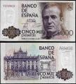 Billete Juan Carlos I 05000 pesetas Madrid 1979 S/C